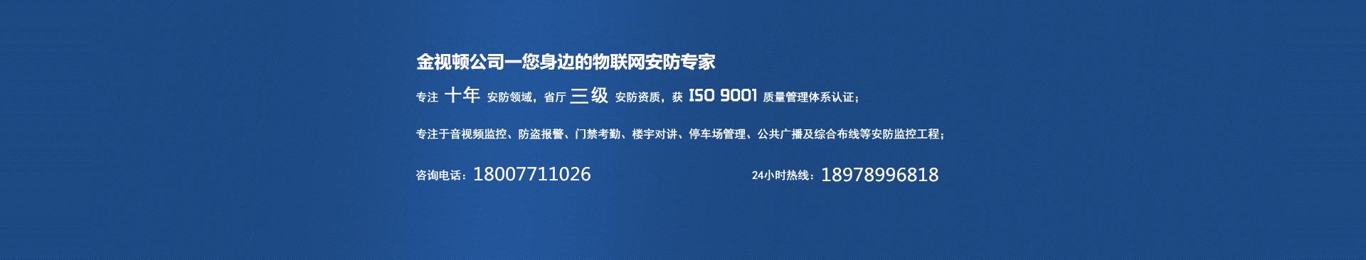 湖北智美达大奖888手机版工程有限公司,您身边的大奖888手机版专家!